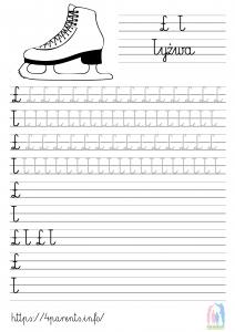 Nauka pisania liter - Ł