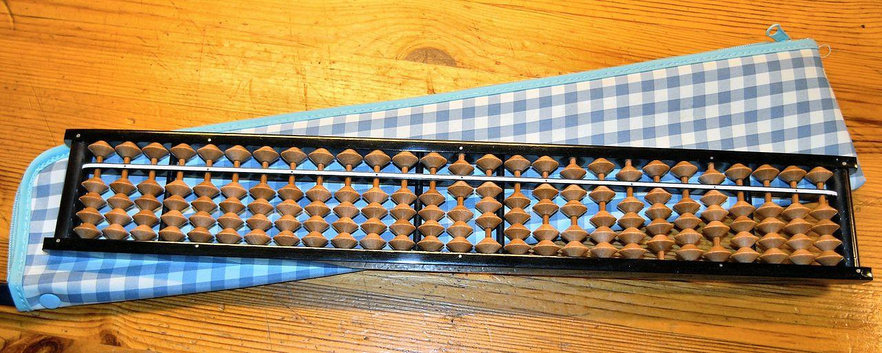 soroban, liczydło soroban japoński soroban nauka liczenia, Autor Fisle, CC BY-SA 3.0 via Wikimedia Commons